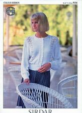 """~ Sirdar Knitting Pattern For Lady's Pretty Lacy Panel Cardigan ~ 28"""" ~ 40"""" Bust"""