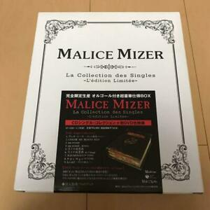 Malice Mizer La Collection des Singles L'edition Limitee DVD CD Photo Book GACKT