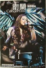 "JANICE VIDAL ""FAIRY CONCERT 2010""HONG KONG PROMO POSTER-Beautiful Cantopop Music"