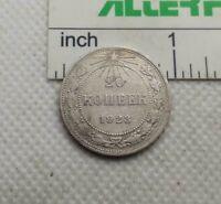 20 Kopeks Kopecks 1923 year Russian Soviet Silver Coin USSR 💰 #483