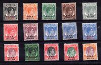 Malaya BMA 1945 KGVI mint set SG1-18 MH WS19586