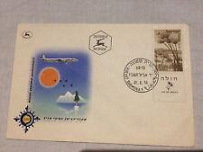 enveloppe Premier jour ISRAEL 1956 lac de houla, scandinavian airlines system