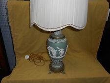 WEDGWOOD LAMP