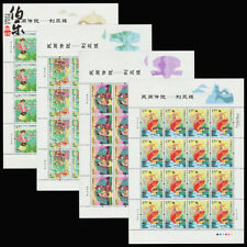 CHINA 2012-20 Full S/S Chinese Folklore Liu Sanjie Stamp 劉三姐