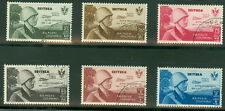 ERITREA #CB1-6 Set of lower values, used, VF, Scott $165.00