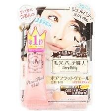 SANA Japan Pore Putty Pore Flat Veil Makeup Base Foundation Primer (20g/0.67oz.)