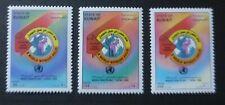 Kuwait 1995 World Health Day (MNH)