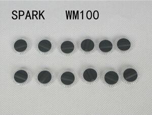 Motor Arm Cap LED Lamp Shade Light Case Cover Repair Kit for DJI Spark Drone