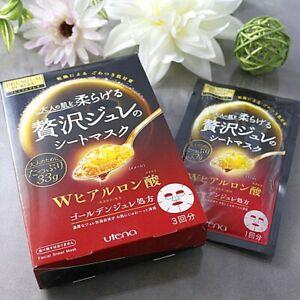 Utena Premium Puresa Golden Jelly Mask - Hyaluronic Acid (33g x 3 Masks)