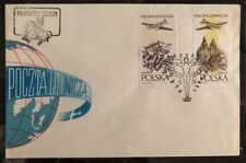 1957 Warsaw Poland First Day Cover FDC New Airmail Stamp Issue