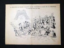 CARICATURE Exposition Universelle 1889 TOUR EIFFEL George Coutan CORDONNIERS