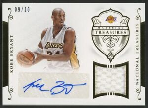 2014-15 NATIONAL TREASURES PATCH AUTO GOLD 09/10 KOBE BRYANT