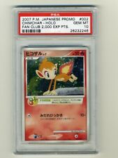 Pokemon PSA 10 GEM MINT Chimchar Japanese Promo Players Club 2,000 Pt Card #2