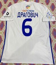 Match Worn shirt Jersey Austria Jersey Germain Player Dynamo Kiev T-shirt Adid