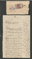 Afghanistan #218 used on 1921 Internal Cover>With Contents,Not Sure of Type 1/3