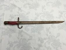Ww2 Japanese Bayonet Soldier Theater Made Lucite Handle Rare  !