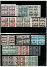 Serbia-Baranya 1918/19 lot stamps in block of four, signed MNH