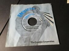 The Barrino Bros 45rpm Trapped In A Love/ When Love Was A Child Funk Soul R&B