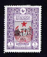 Turkey 1916 stamp Mi#381A MH
