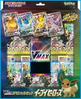 PSL Pokemon Card Game Sword & Shield Eevee Heroes VMAX Special Set Japanese Ver