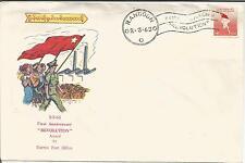 Burma 1963  First Anniversary Revolution  Rangoon  'Union Of Burma'  15P.  Cover
