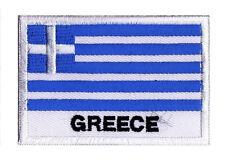 Ecusson brodé patche à coudre patch drapeau pays GRECE grèce 70 x 45 mm