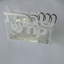 Judaica Napkin Holder Tissue Rack Dispenser Paper Table Decor Mint Chrome
