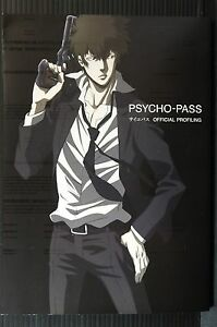 JAPAN Psycho-Pass Official Profiling Book (Production I.G, Nitroplus)