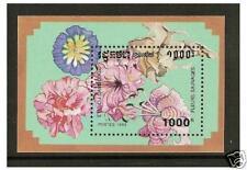 Cambodia - 1993 Wild Flowers sheet - MNH - SG MS1286