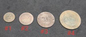 Morocco Maroc Set Of 4 Coins 1,2,5,10 Mazouna Abdul Aziz 1321AH Mint Birmingham