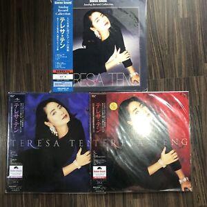 鄧麗君 Teresa teng Best Stereo Sound SAR-001 002 003 Japan press w/obi