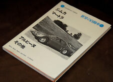 Simca Matra Alpine Rally CAR GRAPHIC LIBRARY Tankobon World 11 Book 19 A110 foto