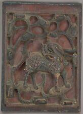 Plaquette En Bois Sculpté polychrome Chinoise - un Qilin 19ème