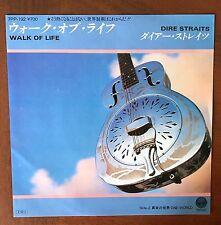 "DIRE STRAITS - Walk of Life  / One World JAPAN 7"" Vinyl  7PP-192"