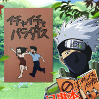 Anime Naruto Kakashi Icha Icha Paradise Notebook Note Book Cosplay High Quality