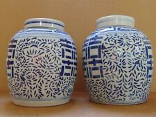 CHINESE DOUBLE HAPPINESS WEDDING GINGER JARS (2) - BLUE & WHITE -TRADITIONAL