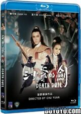 Death Duel Blu-ray Shaw Brothers 1977 Martial Arts Region Free English Subtitle