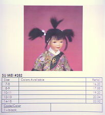 """MONIQUE Doll Wig """"SU MEI"""" Size 12-13 - BLACK - Asian Inspired SPIKY PONY TAILS!"""