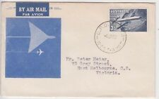Stamp Australia 2/- blue QANTAS commemorative on Guthrie specific cachet FDC