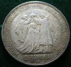 HUNGARY 1907 KB FRANZ JOSEPH I CORONATION 40th ANNIVERSARY 5 KORONA  SILVER COIN