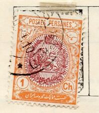 Middle East 1909 Ali Mirza Issue Fine Used 1ch. 139913