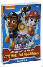 PAW Patrol (DVD, Volume 2, 2015) Russian