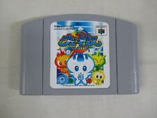 N64 -- Wetrix -- Can data save! Nintendo 64, JAPAN Game Nintendo. 22680