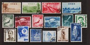Japan - 16 older stamps, VF used, cat. $ 68.00