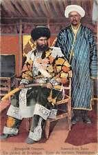 Boukharie Bukhara Uzbekistan General Transcaspien Antique Postcard J65354
