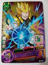 Carte Dragon Ball Z DBZ Dragon Ball Heroes Ultimate Booster Pack #HUM5-27 Promo