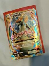 Used Pokémon Mega Charizard EX (101/108) - XY Evolutions Trading Card Game