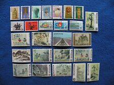 Korea Stamp Collection OG MNH VF ( 3 )