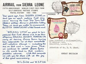 H796 Sierra Leone 1 March 1969 First Day Cover postcard, free form stamps