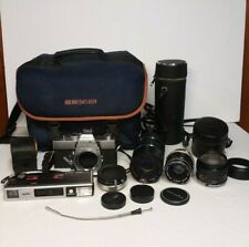 VINTAGE MINOLTA CAMERA LOT WITH CAMERAS, LENSES, CASES, BAG, ETC